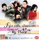 Come to My Place F4 ตามฝัน..ฉันและเธอ DVD 3 แผ่น