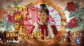 dvd-��«��������� ��ѧ�ҨԹ ����ҧ����蹴Թ Legend Of Wang Zhao Jun (�ҡ����) 6 dvd-�����